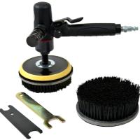 Rotary Carpet Tool
